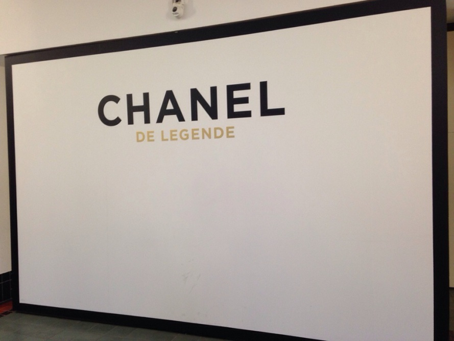 Chanel de legende
